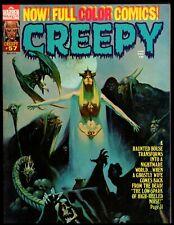 CREEPY MAGAZINE  #57 NM  (COLOR STORY)  1973 WARREN