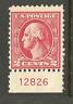 US #528B ~ Mint-VLH-OG 1920  2c Type VII Perf 11 Offset Printing ~ PNS...[SE]