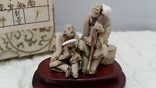 Clay Statue Okimono Figurine OLD PRIEST & YOUNG PRIEST on stand, with box