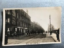 Govan in Glasgow of Govan Road with LYONS Grocers Shop Front MUIR