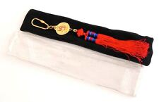 1988 Olympic Games Seoul COMPLIMENTS OF JINDO FUR SALON MINK TAIL Tiger Keychain