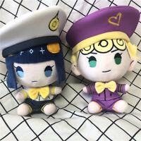 JoJo's Bizarre Adventure Giorno Bruno Kujo Jotaro Kakyoin Plush Doll Toy 20cm