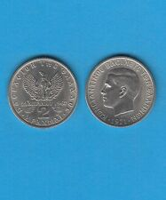 Grèce 2 Drachmes en Cupro-Nickel 1971