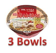 New TTL Sesame Oil Chicken Instant Noodle ( 3 Bowls ) 台酒 台灣菸酒 麻油雞麵 (3碗)