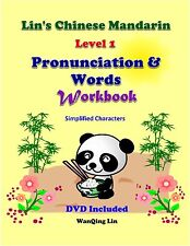 Simplified; Chinese for 5 and up; Pronunciation & Words; Workbook with DVD;Paper