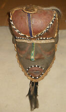 "African ""Bwoom"" Mask from the Kuba Tribe (Democratic Republic of the Congo)"