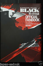 "JAPAN Darker than Black Official Fan Book ""Tokyo Explosion investigation report"""
