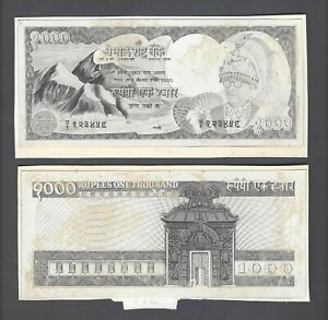 Nepal Face & Back 1000 Rupees 13-12-1966 Pick Unlisted Photograph Proof