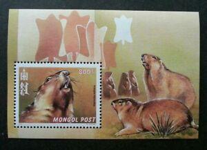 [SJ] Mongolia Fauna 2000 Wildlife Animals (miniature sheet) MNH