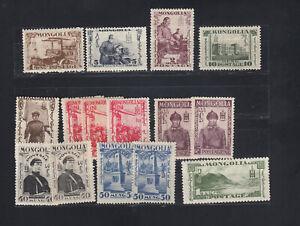 Mongolei, Mi-Nr. 46-55,  postfr. m.Falzresten, gut, mit Farbnuancen