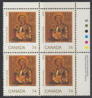 CANADA #1224 74¢ Christmas (Icons) UR Inscription Block MNH