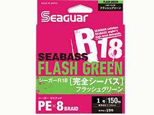 KUREHA SEAGUAR R18 KANZEN SEABASS FLASH GREEN 150m 19lb #1