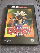 ORPHEN SORCEROUS STABBER DVD MANGA - 1 DVD PAL 2 + EXTRAS - 128 MIN CAPS 1 A 5