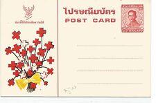 Thailand 25St King Postal Stationary Card unused Red Cross (22bdb)