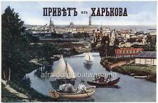 """Photo 1908 Kharkov Ukraine """"View"""""""
