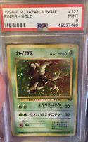 1996 Pinsir Holo Pokemon Japanese Jungle PSA 9 Base (pre 1st Edition)