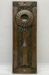 Old House Find Vintage Door Hardware Antique Door Knob Brass Backing Back Plate