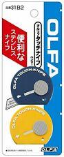 OLFA touch knife Benri 2pcs (Blue &Yellow) 31B2 Shipping from Japan