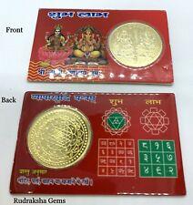 Hindu Coin in Card Laxmi Ganesh Shubh Labh Shree Yantra Pocket for Business Atm