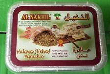 Halva (Halawa), unie ou pistacho fabriqué à partir de sésame pâte Middle Eastern Sweet