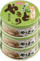HOTEI - Canned Yakitori Yuzu Citrus Pepper (70g x 3 Cans) Food JAPAN