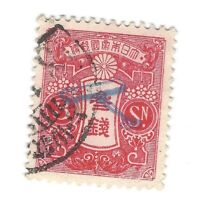 1919 JAPAN AIRMAIL STAMP #C2 USED FAKE FORGERY OVERPRINT