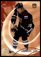 2003-04 In The Game All-Star Edition Alexei Zhamnov #100