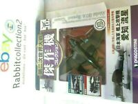 "DIE CAST "" AICHI B7A2 RYUSEIKAI "" WW2 AIRCRAFT COLLECTION FIGHTER 1/72 (10)"