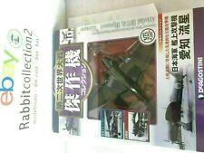 """DIE CAST """" AICHI B7A2 RYUSEIKAI """" WW2 AIRCRAFT COLLECTION FIGHTER 1/72 (10)"""
