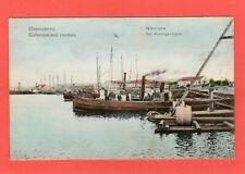 More details for harbour steamship nikolajew ukraine russia pc unused ref t186