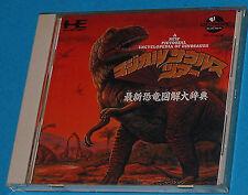Magical Saurus Tour - PC-Engine - JAP