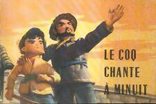 Le Coq chante à Minuit - Lutte des paysans dans la Chine ancienne - 1973