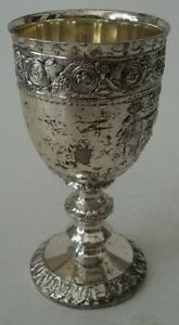 Vintage Decorative Corbell & Co Silver Plated Wine Goblet Cup Chalice Crest