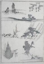 Hokusai manga: Paysages: Original Japanese Woodblock Print (gravure sur bois)