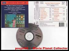 THE BEST CHINESE EVERGREENS (CD) Choo Hoey 1995