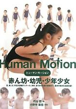 How to Draw Manga Book Human Motion #1 / Baby Kids Pose Collection