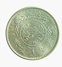s736_32) ESTERE - Saudi Arabia.  1 Riyal. KM #18