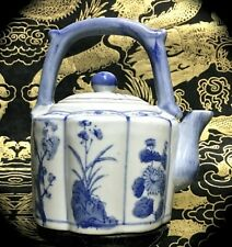 SMALL 3.5 INCH DIAMETER OCTAGONAL ANTIQUE ASIAN BLUE PORCELAIN TEA POT SIGNED
