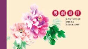 Hong Kong Cantonese Opera Repertory booklet 粵劇劇目 (3 sheetlets 6 stamps) MNH 2018