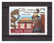 29829) SAN MARINO 1996 MNH** Nuovi**  Marco Polo from China
