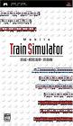 PlayStation Portable PSP Import Japan Mobile Train Simulator