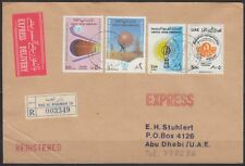 1988 UAE Local express R-Cover RAS AL KHAIMA to Abu Dhabi [bl0272]