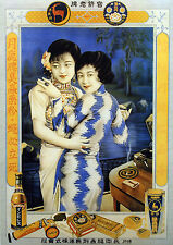 Vintage ORIENTAL ART PRINT - ASIAN CHINESE Girls Hug Advertisement Poster 20x28