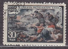 RUSSIA SU 1945 USED SC#975 30kop IIWW Red Army successes against Germany.