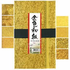 "Japanese Origami Folding Paper Washi Gold Foil 15"" x 10.25"" 8 Sheets 4 Design"