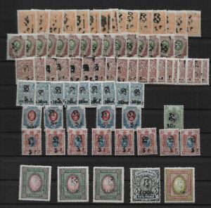 T15 / ARMENIE  LOT DE  NEUF** COTE 944,50  €