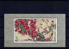 China -  Block 34 **    KW 70,-- €   ( 25043  )