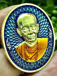 Thai Amulet Phra Somdej LP Toh Wat Rakang Buddha Talisman Holy Protect K934
