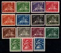 Sweden 1924 Mi. 159W-173W MNH 100% Upu