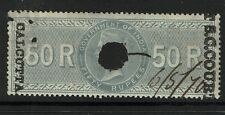 India 50R S.C. Court Calcutta, Used, BF# 57, Type A, see notes - S2013